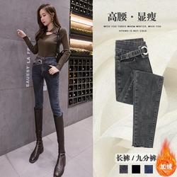 紧身加绒牛仔裤女高腰冬季修身显瘦2020新款潮弹力小脚加厚铅笔裤