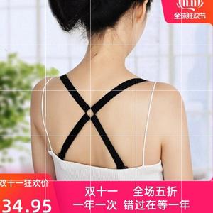 。钩大扣女士后背交叉肩带防滑落宽带内衣松紧带文胸罩带子潮图片