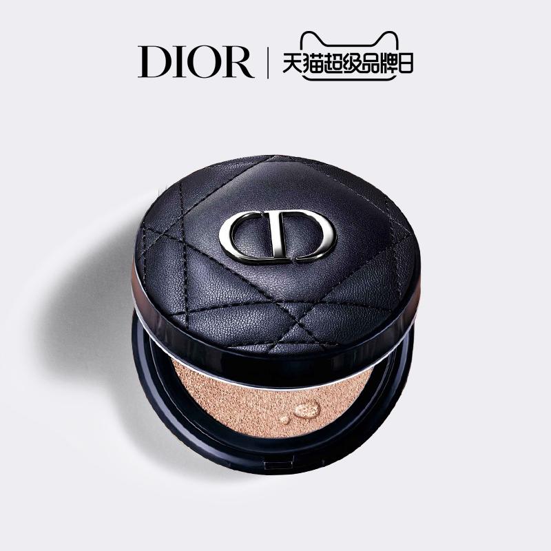 控油持久遮瑕薄补妆迪奥锁妆凝脂恒久气垫粉底Dior官方正品