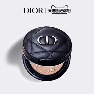 【官方正品】Dior迪奥锁妆凝脂恒久气垫粉底 控油持久遮瑕薄补妆图片