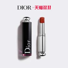 【双11预售】Dior迪奥魅惑釉唇膏 黑管漆光口红#740#847#744