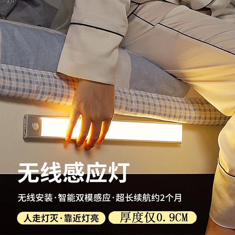 led壁橱灯衣柜照明灯粘贴无线酷毙价格多少好不好用