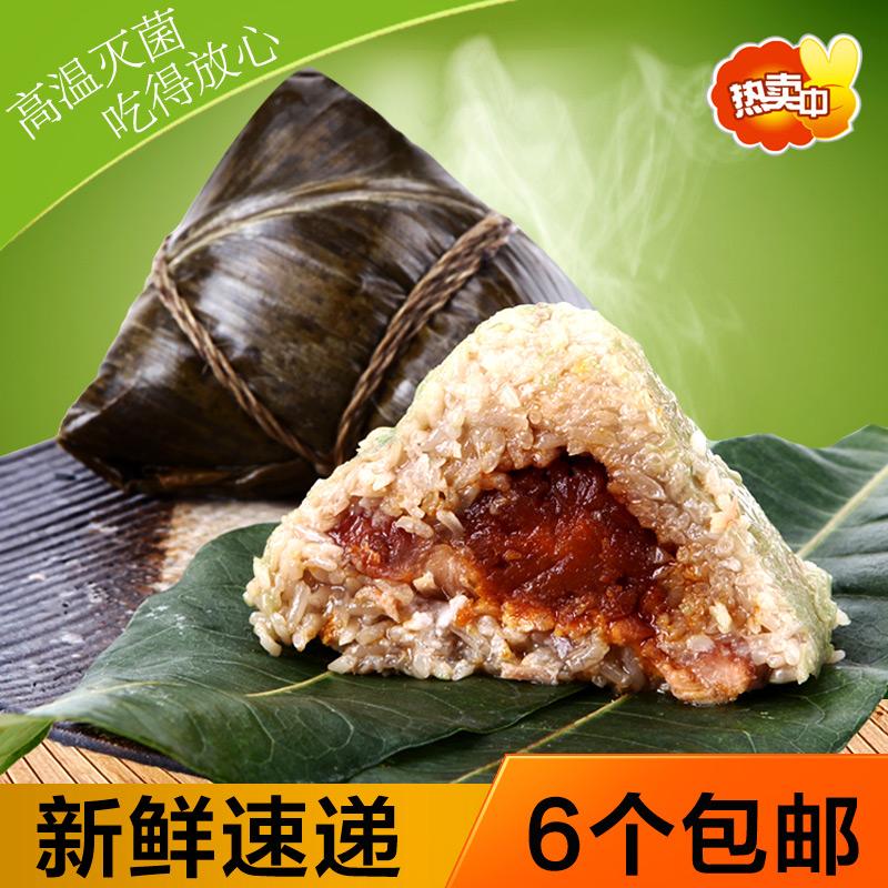 海南粽子儋州端午节农家手工咸味糯米咸蛋黄肉粽鲜肉大粽子6个装