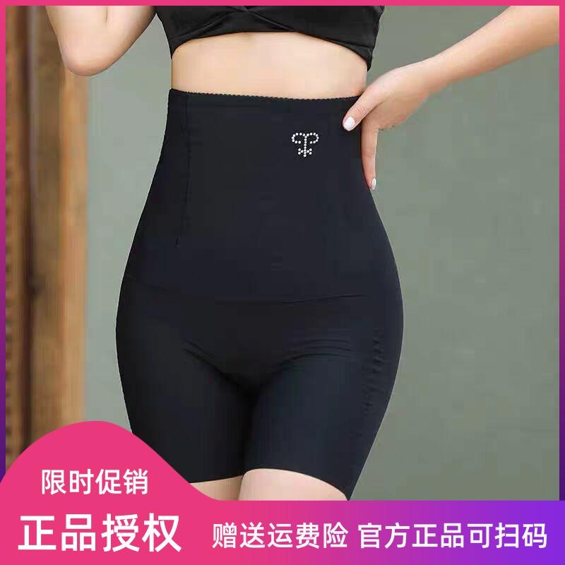 密汐皙迪官网收腹提臀内裤束腰瘦身女塑身衣塑形翘臀夏季薄款