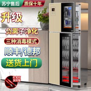 好太太不锈钢大容量消毒碗柜家用小型立式餐具厨房高温商用消毒柜