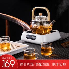 新德隆电陶炉茶炉煮茶小型智能家用静音迷你泡茶壶 非电磁炉