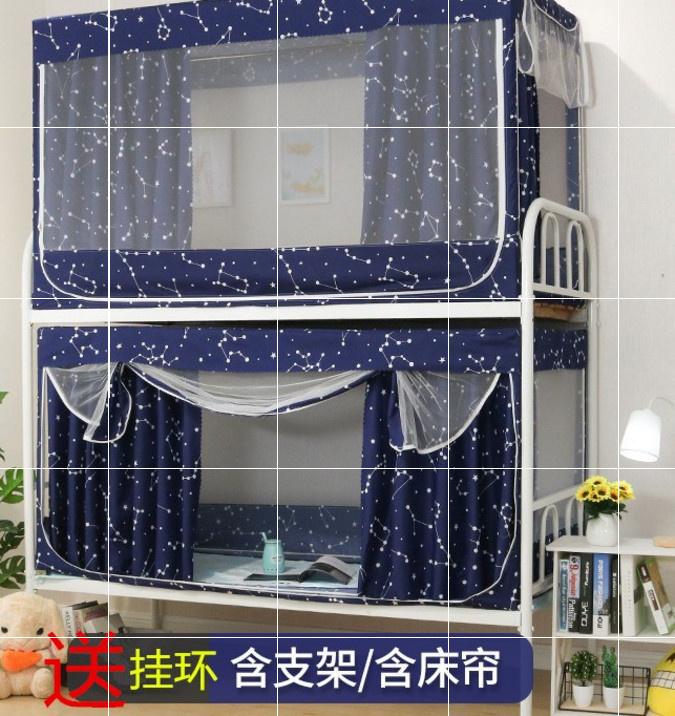 床帘子带纱帐的宿舍遮光学生上铺公主风双层加蚊帐两用两层一Ⅴ。