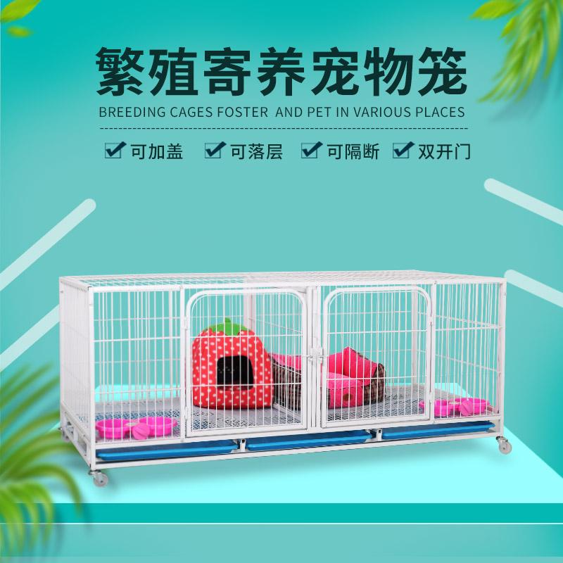繁殖籠繁育籠貓狗三層帶隔斷家用寵物店寄養籠大型貓舍子母籠兔籠