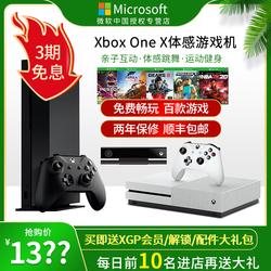 微软xbox one x天蝎座xbox one主机