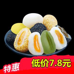 糯米做的食品幹吃湯圓糯米餈麻薯甜的零食夾心爆漿糕甜點休閒點心