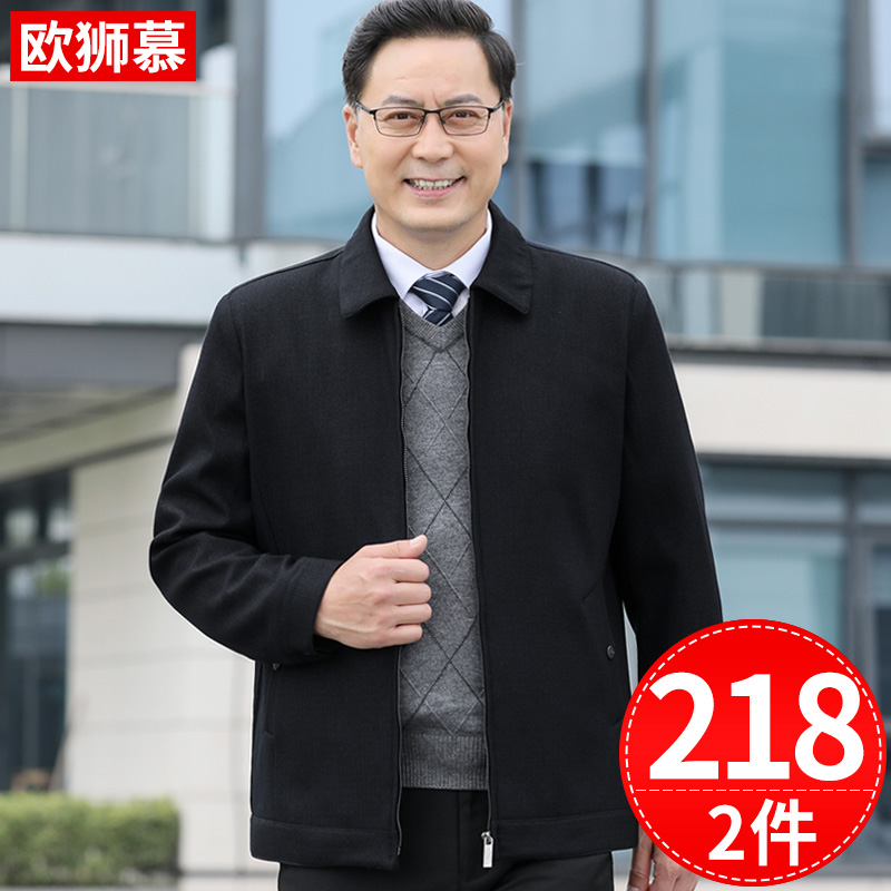Dad coat spring and autumn jacket middle aged mens casual autumn top loose Lapel zipper