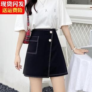 大码遮胯小黑裙小众a字半身裙女胖mm夏季高腰设计感口袋包臂短裙