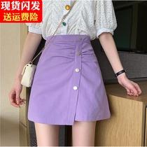 大码紫色褶皱a字半身裙女高腰不对称开叉短裙胖mm黑色单排扣裙夏