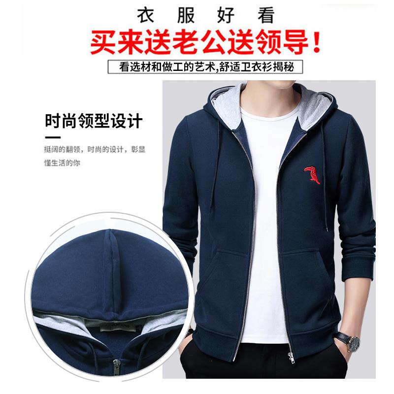 New jacket genuine 2020 woodpecker counter mens Plush warm wool autumn and winter new jacket warm