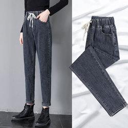 松紧腰牛仔裤女加绒2020年新款大码胖mm哈伦裤直筒显瘦老爹萝卜裤