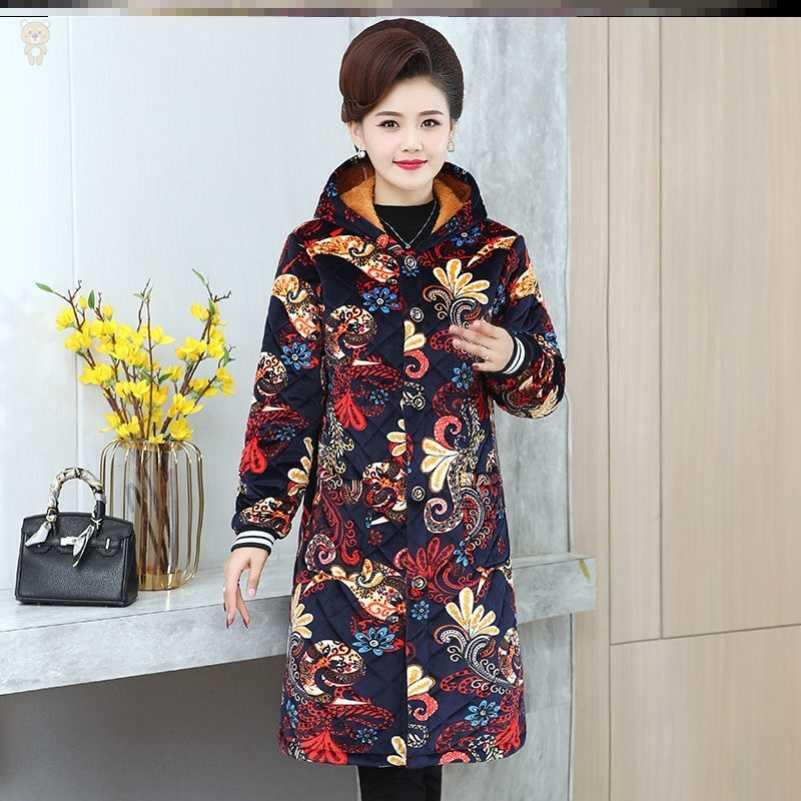 Cleaning clothes household thickened Plush foreign style Japanese workshop increased cotton winter cardigan.