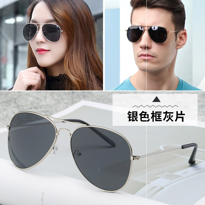 Frame classic net round face black girls flat Sunglasses widened male super large pure male and female big