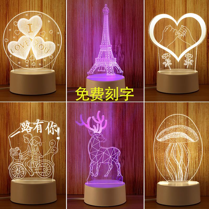 创意梦幻3d台灯插电卧室床头灯led小夜灯婴儿喂奶灯迷你生日礼物