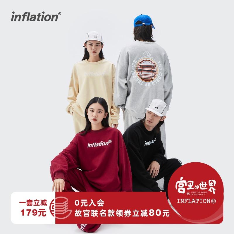 inflation宫廷百色谱卫衣裤