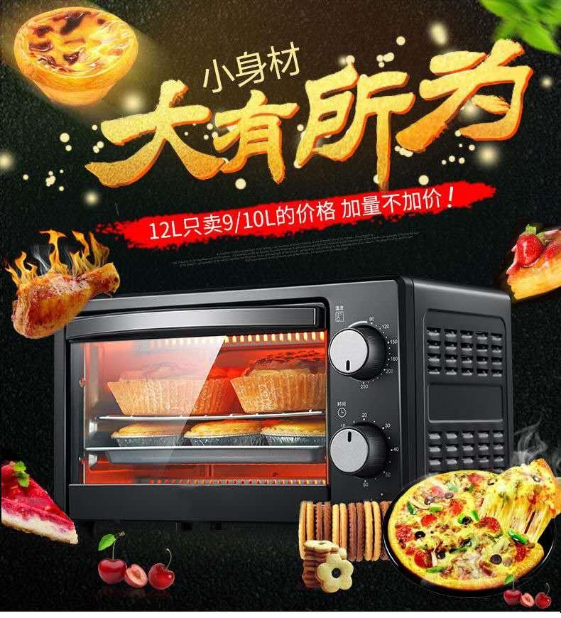 电考箱家用小型小烤箱迷电器厨房多功能电烤智能蒸烤箱一体特价