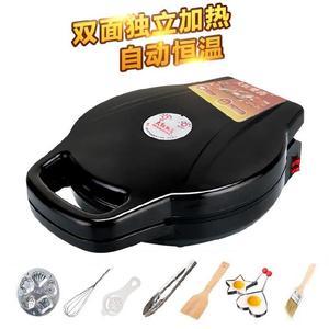 电饼铛电饼档烙饼锅煎烤饼机平底锅煎锅小型电饼锅商用厨房电器打