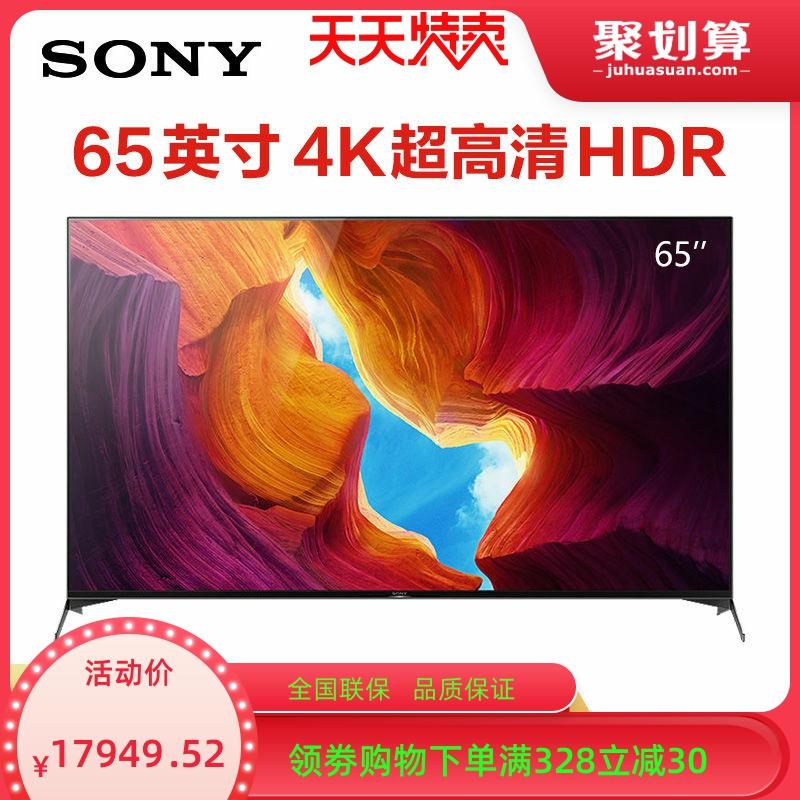 索尼电视KD-65X9500H 65英寸4K超高清HDR全阵列式背光智能电视