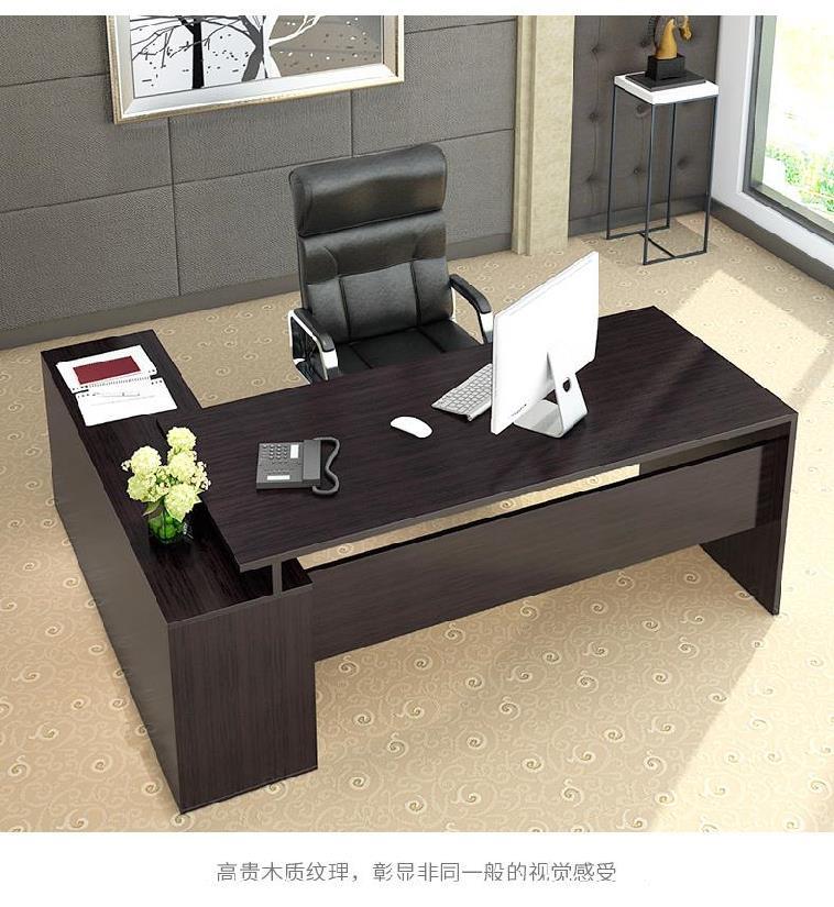 主管书椅总经理办公桌椅黑胡桃单人桌大气洽谈中式办公桌矮柜公司
