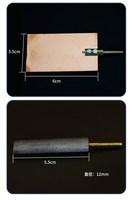 原电池实验器铜片锌片铁片碳棒电极 教学仪器实验器材