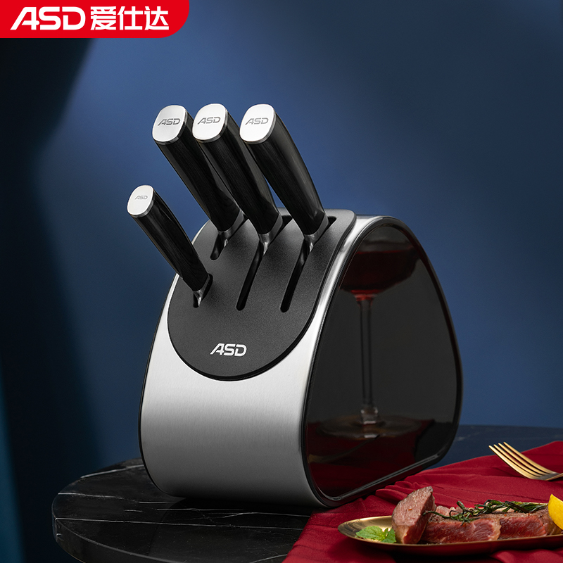 Наборы ножей для кухни Артикул 638716012974