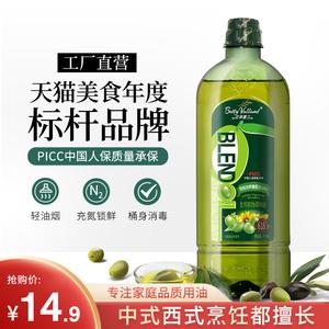 领5元券购买贝蒂薇兰10%西班牙进口特级初榨橄榄油小瓶装618ml食用油调和油
