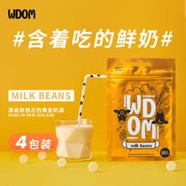 益生菌牛奶片干吃片装内蒙古牛奶贝儿童小孩宝宝零食健康营养小吃