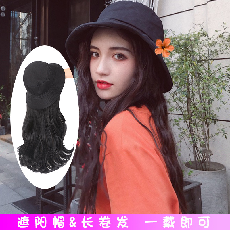 Fishermans hat and wig are one of the natural womens long curly hair in summer, fashion in Korean version, all kinds of net red sunscreen