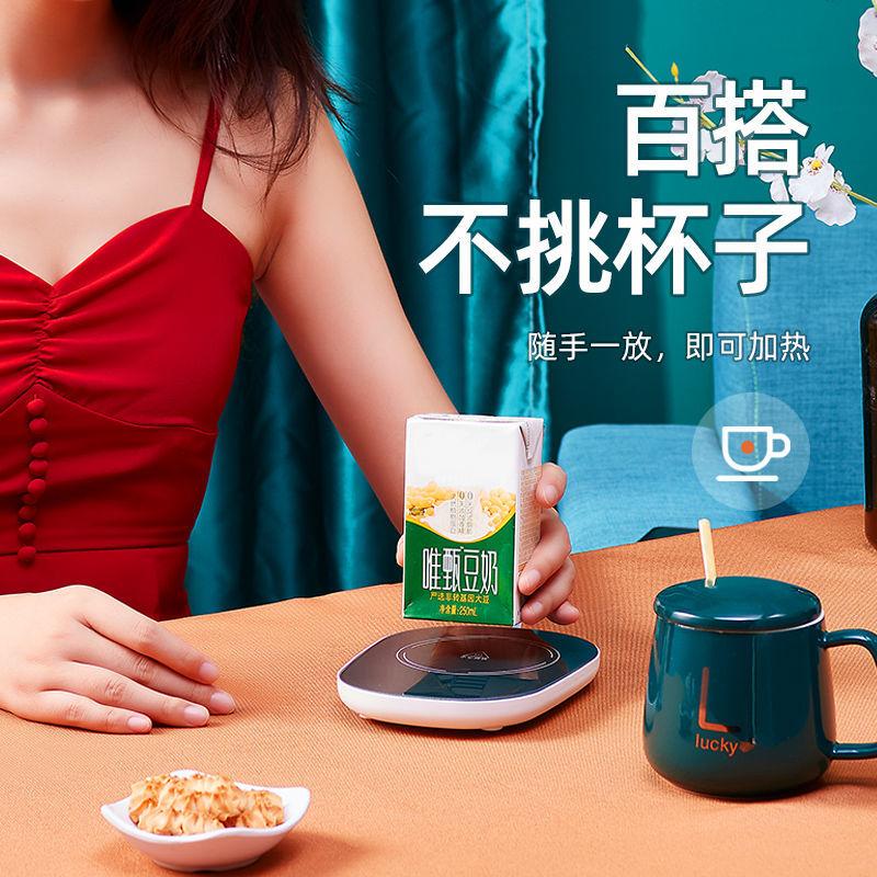 暖暖杯自动55度恒温杯垫加热水杯牛奶保暖家用茶水自加热加热杯垫
