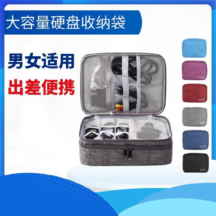 Charger bag travel compartment electronic products accessories electronic accessories travel storage bag for men and women