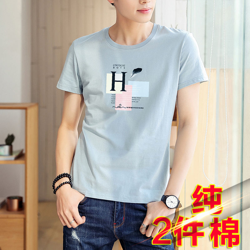 Cotton short sleeve T-shirt for male students Korean Trend half sleeve mens T-Shirt Large Size loose summer mens clothes
