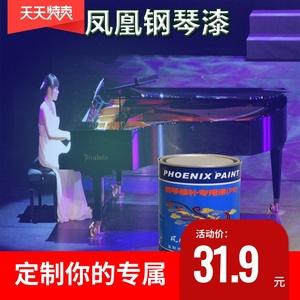 油漆高光泽高硬度钢琴镜面漆PE漆不饱和聚酯漆家具木器漆透明清漆
