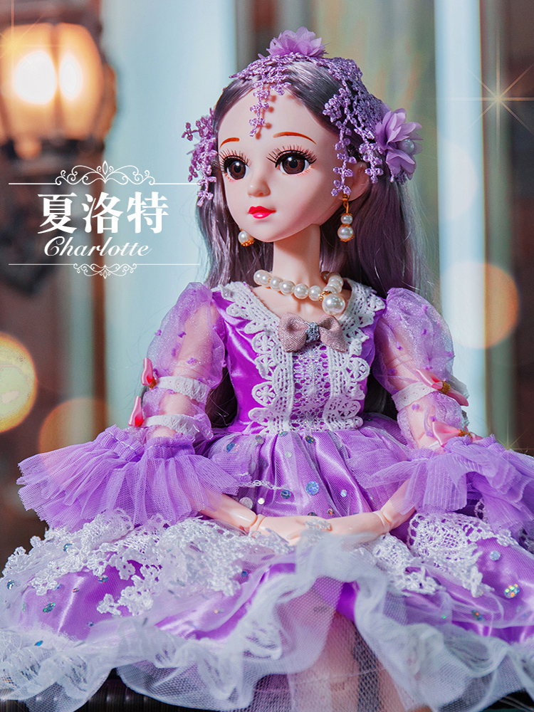 Yimeng high heeled singing girls costume music Princess Barbie clothes accessories doll