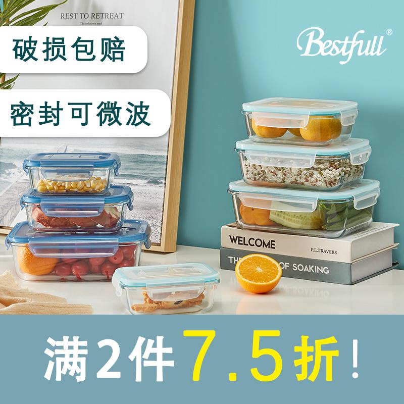 BestFull/百斯福 保鲜饭盒大小容量冰箱专用可微波加热食品级玻璃