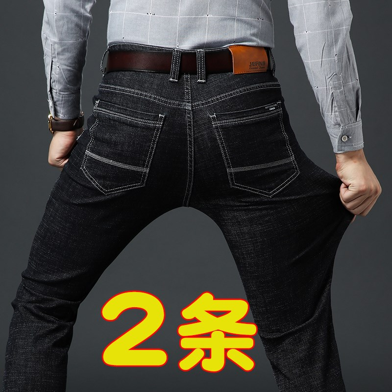 High waist mens jeans mens straight tube Slim Fit Plus fat size fat man spring and summer 2021 ultra thin