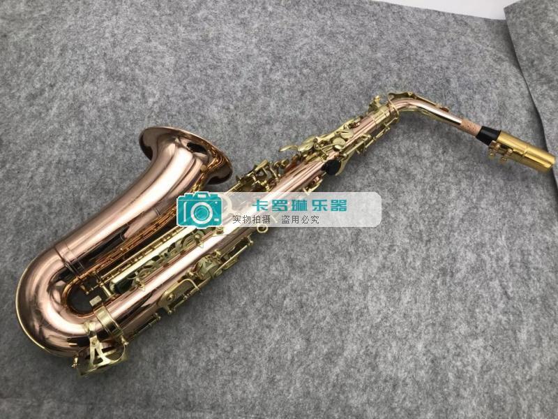 适用卡罗琳乐器 磷铜中音萨克斯风/管乐器 降E调 初学考级演奏级