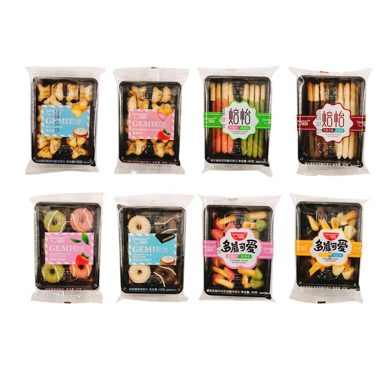 涂层饼干 手指 蘑菇 焙怡 小姿熊 多蘑可爱 甜甜圈 一箱40盒