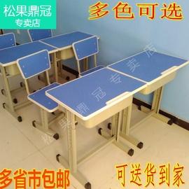厂家直销学校课桌椅中小学生桌椅升降单人书桌辅导培训班桌椅套装图片
