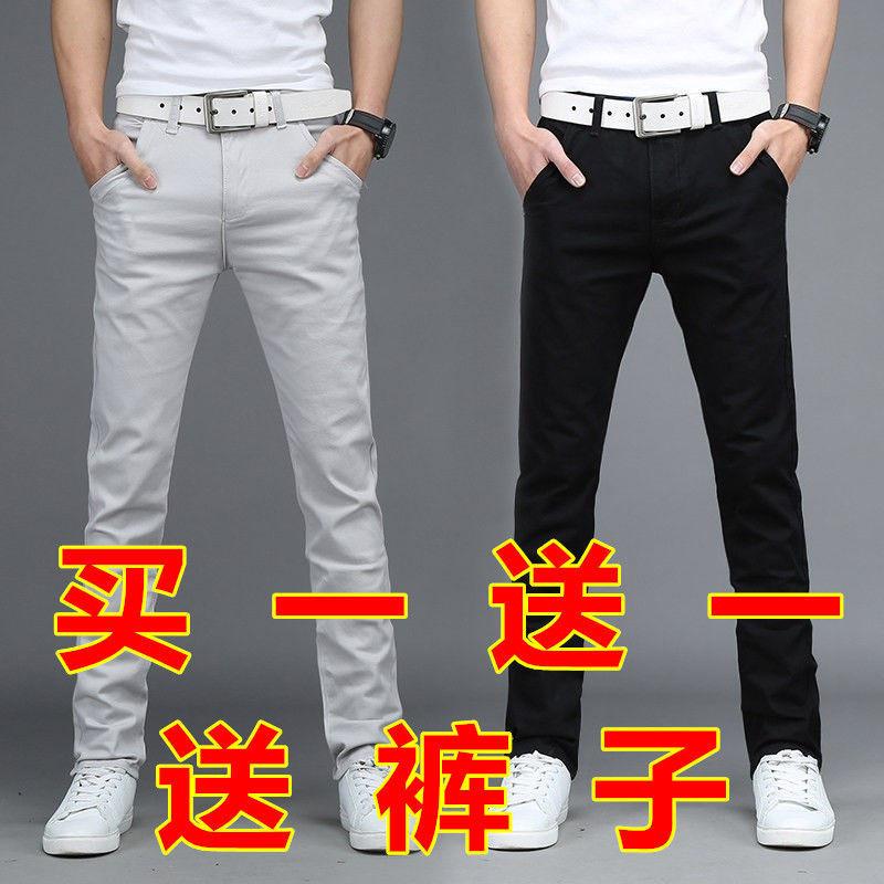 春夏季男士休闲裤男装直筒修身宽松百搭男生小脚长裤子工装裤子男