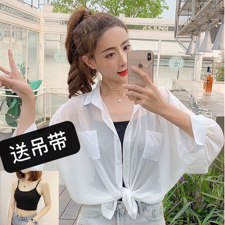 【送吊带】2021夏韩版宽松雪纺衫薄款学生原宿风开衫防晒衣女衬衣