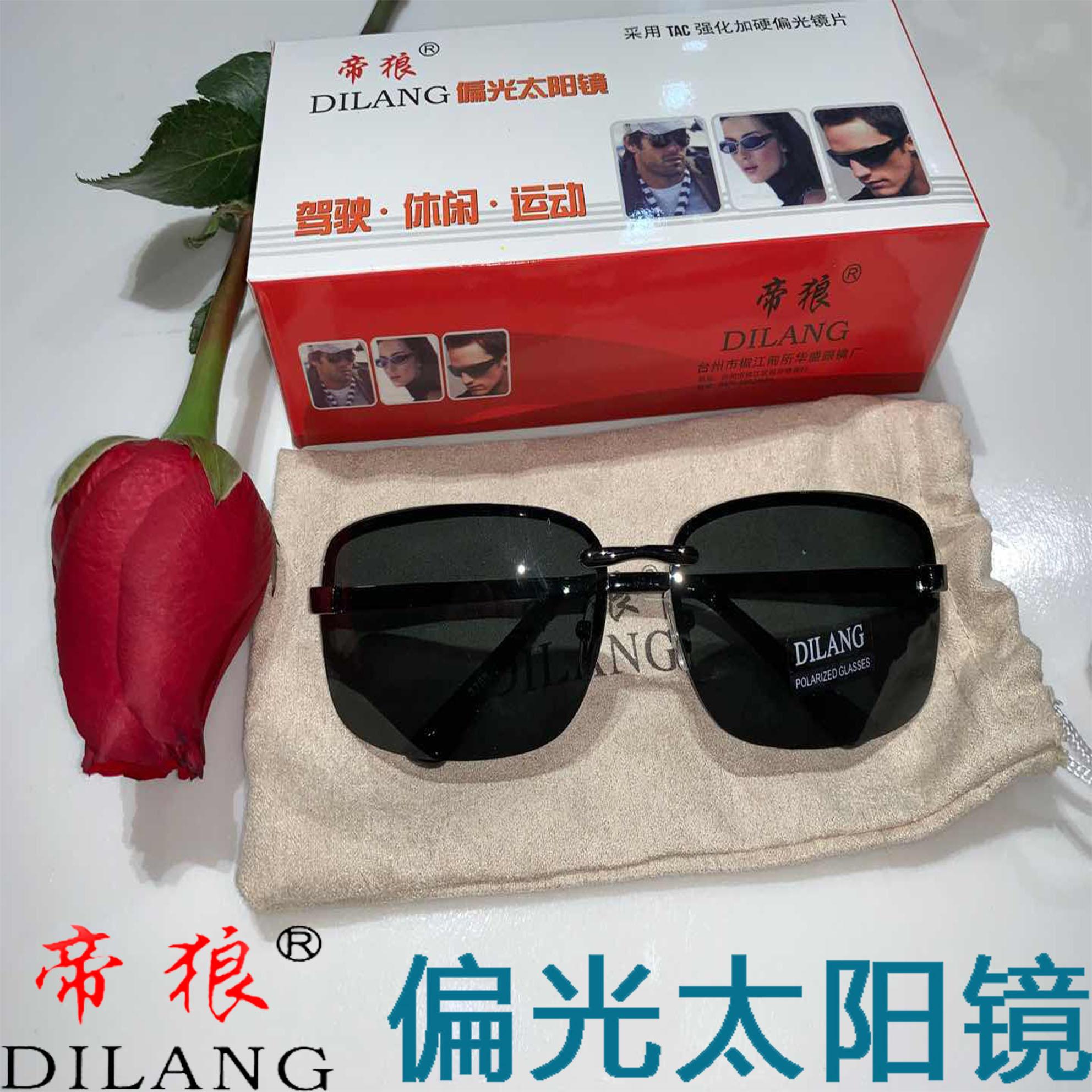 Dilang polarized sunglasses, half frame, spring leg, rimless sunglasses, cool men driving, driving, driving, driving, fishing glasses