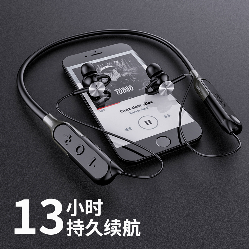 AUSDOM/阿斯盾AH01无线蓝牙挂颈式降噪耳麦音乐跑步运动耳机防汗