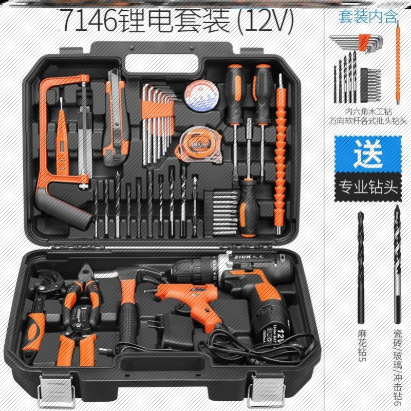 Hardware kit building materials multifunctional toolbox maintenance electric hand drill small daily portable thickened box type