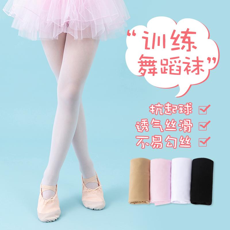 儿童丝袜夏季薄款女童连裤袜防蚊菠萝宝宝打底裤白色超薄舞蹈袜子