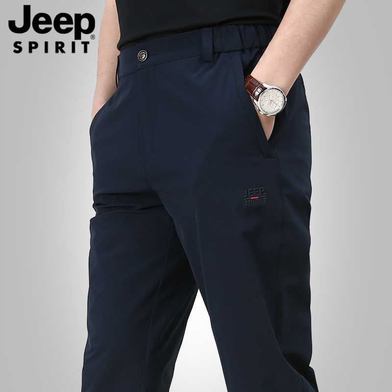 Jeep / Jeep spring and summer outdoor sports quick drying pants loose casual pants thin mountaineering pants mens pants