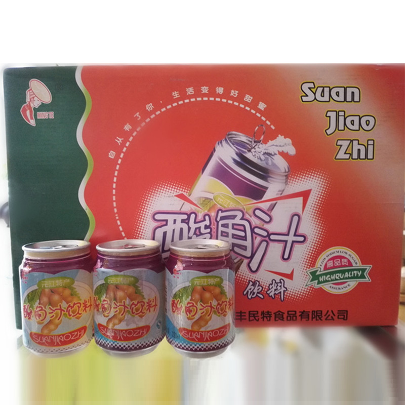 Yuanjiangs special product of suanzaozhi online shopping festival food, suanzaozhi beverage, the whole box, what tea do you drink in Yunnan summer
